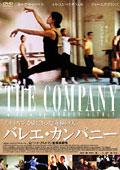 The Company(2003USA)