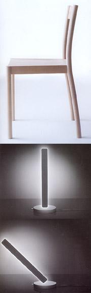 Maruni Wooden Small Chair/ artemide Hashi-Long