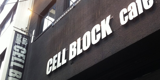 CELL BLOCK CAFE